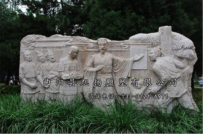销量 : 0 产品详情 法治人物雕塑 曲阳县旭扬雕刻厂定做法制廉政雕塑