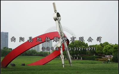 产品详情 法治雕塑 法治小品雕塑 曲阳县旭扬雕刻厂定做法制廉政雕塑