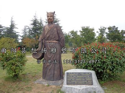 00 销量 : 0 产品详情 曲阳县旭扬雕刻厂定做法制廉政雕塑,加工法治