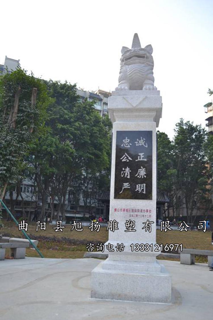 獬豸雕塑 曲阳县旭扬雕刻厂定做法制廉政雕塑,加工法治雕塑,规矩雕塑